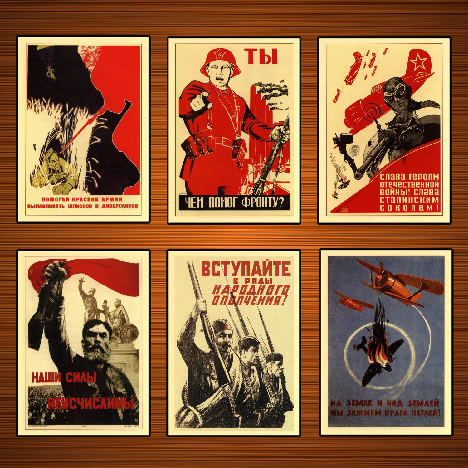 State Tobacco Factory PROPAGANDA POSTER A1 A2 A3 soviet russia vintage smoking Kunst Kunstplakate