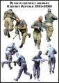 RUSSIAN CONTRACT SOLDIERS(CHECHEN REPUBLIC 1995-1996) 1/35 Resin Model Kit Free Shipping