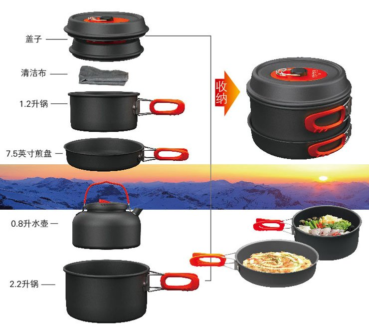 3-4 Person Cooking Pot Camping Cookware Outdoor Pots Sets CW-C06S цена в Москве и Питере