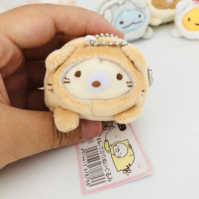 Плюшевая Японская игрушка Sumikko gurashi в ассортименте вариант 2 3