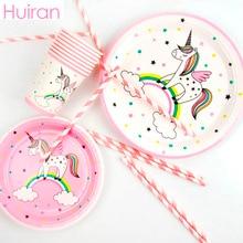 Vajilla desechable de Unicornio Huiran vasos de papel desechables decoraciones de fiesta de cumpleaños Unicornio suministros de fiesta para niños Unicornio