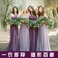 free shipping long halter bridesmaid dresses women robe de demoiselle d'honneur