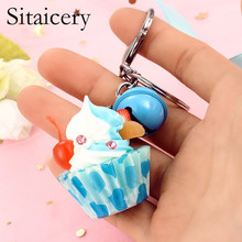 Sitaicery 2PCS/Set Ice Crem Keychain Hand Bell Food Key Chain Women Girlfriend Gift Cute Jewelry Pendant Car Trinket Key Rings цена