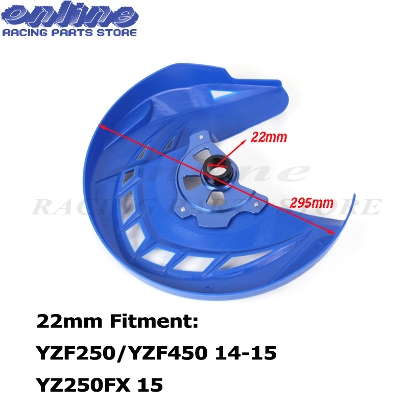 Front Brake Disc Rotor Guard Protector Cover For YAMAHA YZ250F YZF250 YZ450F YZF450 2014-2018 YZ250FX 2015-2019 YZ450FX 2016-2019 YZ 250F 450F 250FX 450FX Dirt Bike White
