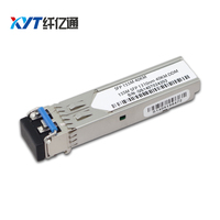 Compatible with optical switch used in optical tranmission system 155Mb/s 1310nm Single mode SFP Transceiver 40km