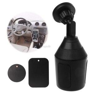 Image 1 - Автомобильный держатель для стакана, магнитный держатель для стакана, мобильный телефон, подставка, крепление для iPhone, Samsung, Huawei, Xiaomi, от 3 до 6,5 дюймов, сотовый телефон, оптовая продажа