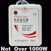 for less 1000W_1