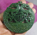 CHINESE OLD HANDWORK YELLOW JADE CARVED DRAGON PENDANT #001551