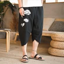 Chinese Style Calf-Length Pants Cloud Printing Mens Elastic Waist Large Size Black Gray
