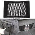 Автомобильный Багажник сетка в багажном отделении Для Mercedes W203 W204 W211 W210 W124 GLA Lexus IS250 RX300 RX350 RX NX Для Cadillac SRX CTS аксессуары