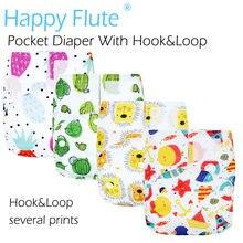 Happy Flute Hook& Loop OS Карманный тканевый подгузник, водонепроницаемый дышащий s m& L регулируемый, подходит 5-15 кг ребенка