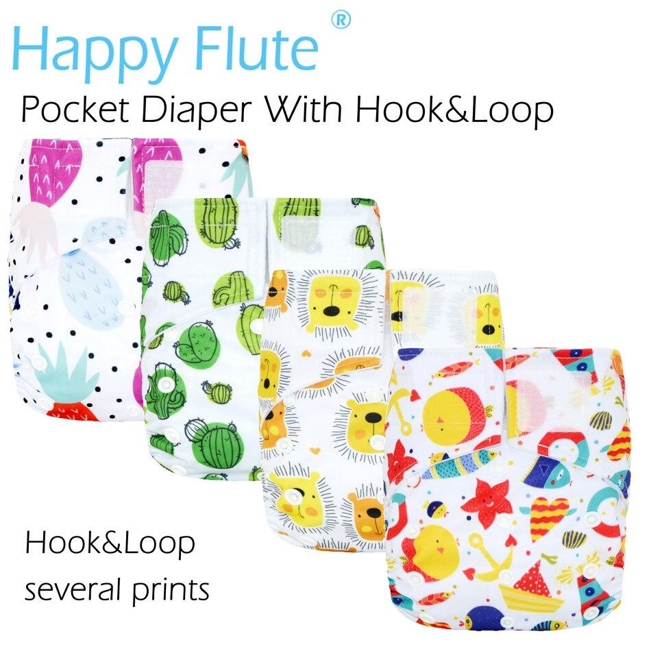 Glücklich Flöte Haken & Loop OS Tasche Tuch Windel, wasserdicht atmungsaktiv S M & L einstellbar, fit 5-15 kg baby