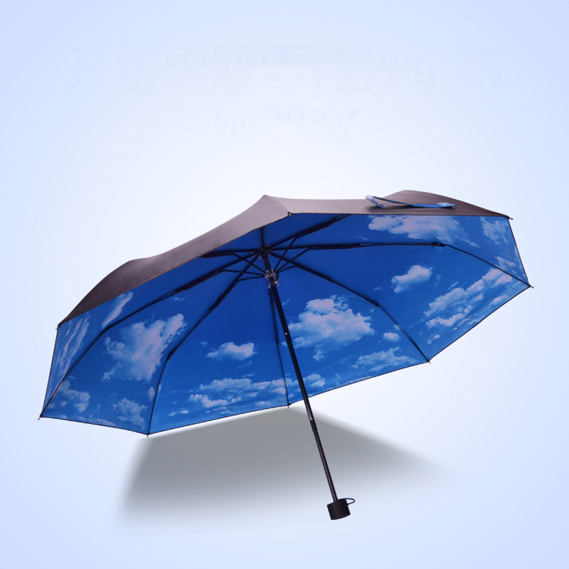 umbrella creative blue sky anti uv umbrella rain women folding umbrella parasol white cloud. Black Bedroom Furniture Sets. Home Design Ideas
