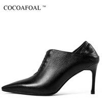 Cocoafoal женская обувь из натуральной кожи Свадебные Насосы Модные Бежевые серый обувь на сверхвысоком каблуке шпильках для вечеринки с цвета...