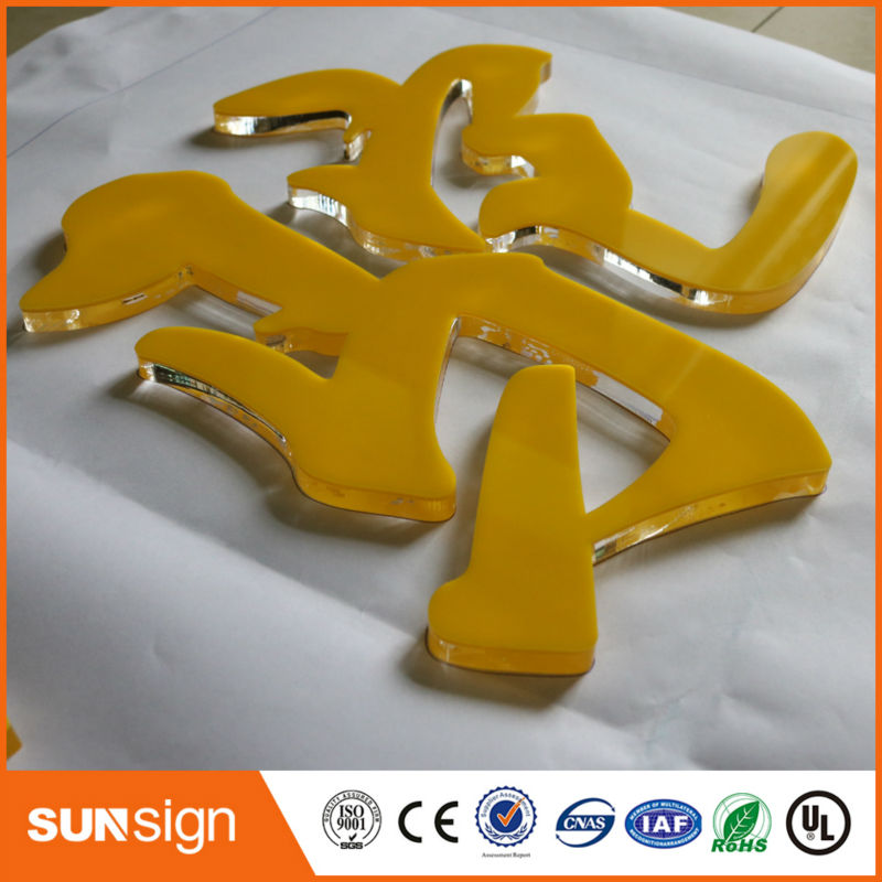 Sunsign Plexiglass Flat Cut Signs Custom 3D Acrylic Signs