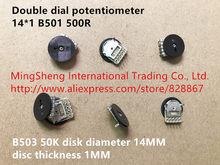 Original novo 100% duplo dial potenciômetro 14*1 b501 500r b103 b10k b503 50 k diâmetro do disco 14mm espessura do disco 1mm (interruptor)