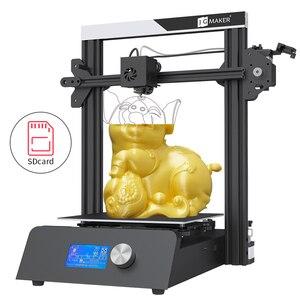 Image 3 - JGMAKER Magic 3D Printer Aluminium Frame Matel Base DIY Kits Large Print Size 220x220x250mm Printing Masks JGAURORA RU Warehouse