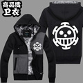 Top Quality One Piece Trafalgar Law Anime Cosplay Costume Hoodie Jacket sweatershirt Limited Version