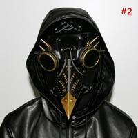 New Arrival PU Leather Steampunk Steam Punk Gothic Bird Beak Mask Plague Doctor Cosplay Halloween Masks