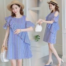 Для беременных женщин синее Полосатое платье без бретелек слово кукольная юбка платье корейская мода гофрированная юбка для беременных