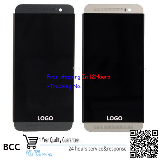 High quality LCD Display and Touch Screen Digitizer with frame For HTC ONE M8T D W
