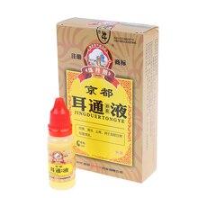 15ml Ear Acute Otitis Drops Chinese Herbal Medicine for Ear