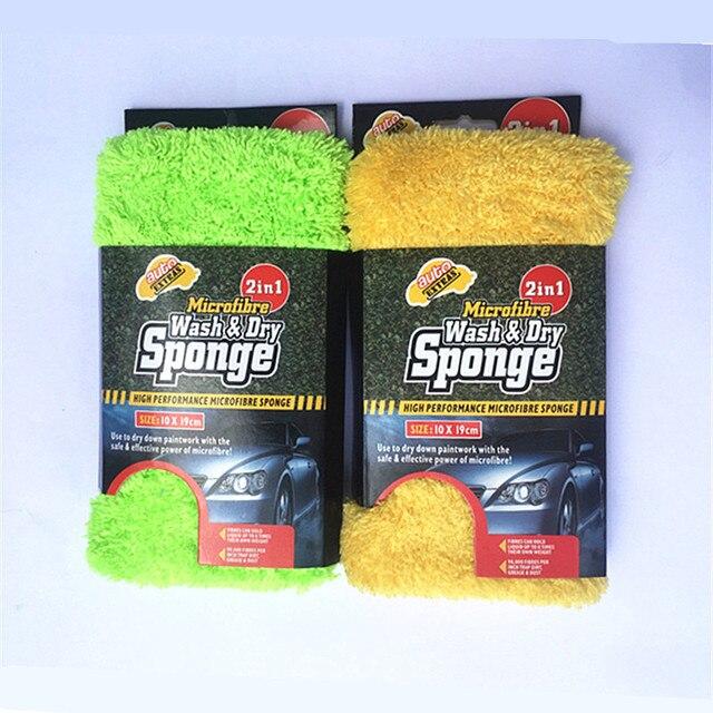 2 In 1 Hochleistungs Auto Pflege Microfaser Waschen Und Trocknen