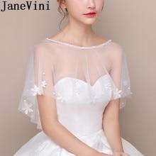 JaneVini Graceful Bride Flowers Wedding Cape Summer White Bolero Girl Tulle Shawl Wrap to Cover Arm Jacket Bridal Cloak Stoles