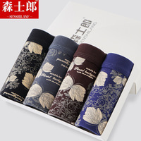 2019 New high quality trend men's Panties summer ultra thin breathable comfort Male Panties selling popular man's Underwears