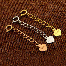 Одноцветный позолоченный удлиненный браслет цепочка au750