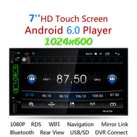 RK A705 7 Inch HD For Android 6 0 Player Built In GPS FM Car MP5