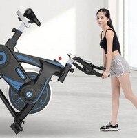 Динамический велосипед/ультра тихий домашний оборудование для фитнеса, Крытый Велосипеды hometrainer велосипед