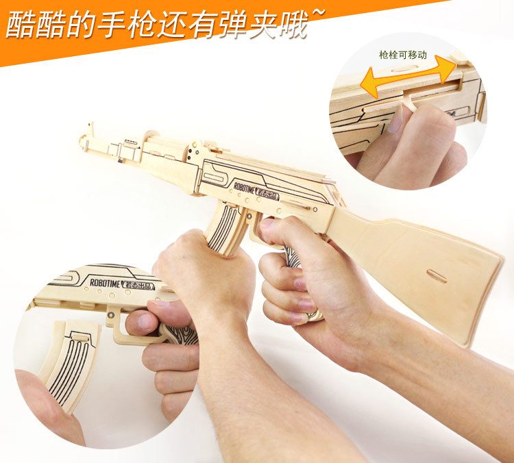 JZ404AK47 assault rifle - Description -RT_10