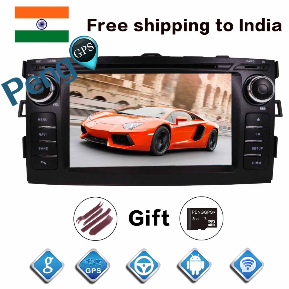 2 Din Android 8 0 Car CD DVD Player 8Core GPS Navigation for Toyota Auris 2006