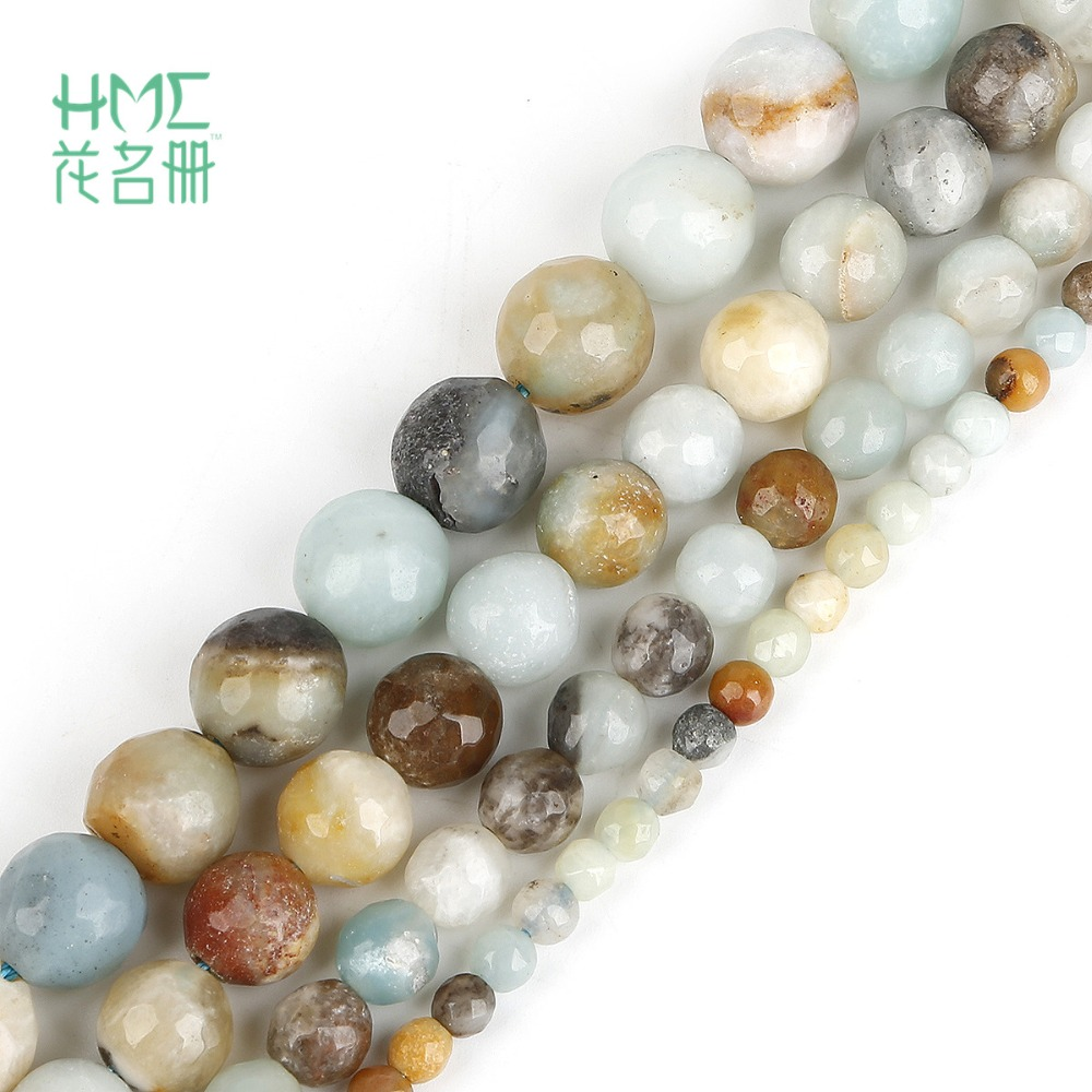 2018 New Arrival Amazon Stone Natural Stone Beads Round Agat Loose Beads...
