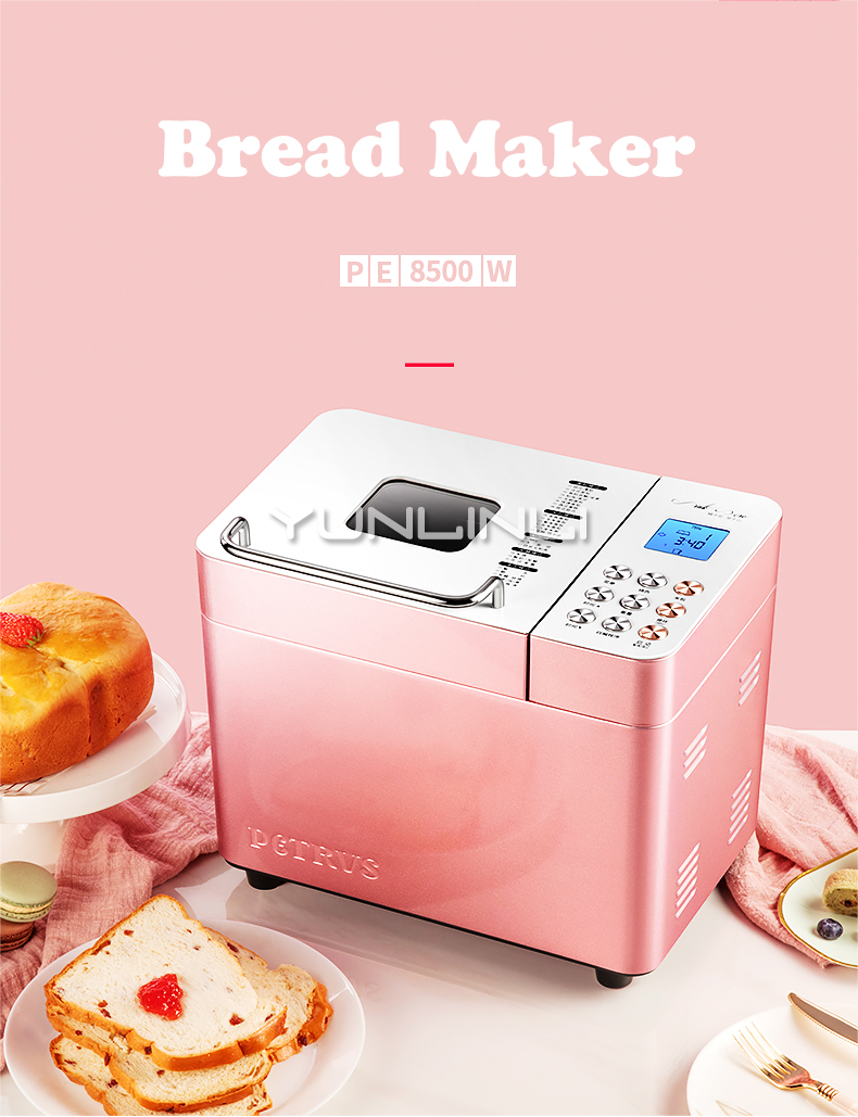2 in 1 Bread Maker Baking and Ice-cream Maker