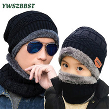 New Fashion Winter Baby Hat with Scarf Warm Plush Kids Cap for Boys and Girls Children Dad Mom set