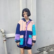 Korean version of Harajuku style loose big yards Slim loose casual jacket long coat