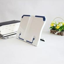 Portable Folding Reading Holder Reading Eyes Protection Book Stand Music Score Holder School Supplies Office Accessories