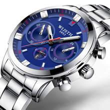 WLISTH Luxury Men's Brand Watch Stainless Steel Wristwatch Man Quartz Clock Calendar Man Watches Waterproof 2018  Rolex_watch цена и фото
