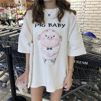 eb4fa9cce8b1 Camiseta divertida de la Academia de la sirena del brillo de las mujeres  del lema de la muchacha bonita del regalo del algodón camisetas gráficas de  la ...