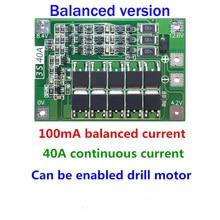 3 S 40A литий-ионный Батарея Зарядное устройство Lipo PCB модуля ячейки защиты БМС доска для буровых двигателей 12,6 В баланс(China)
