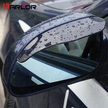 2pcs/pair Car Rain Shield Flexible Rubber Car Rearview Mirror Rain Shade Shower Blocker Cover Sun Visor Shade