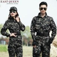 Uniforme militar americano preto uniforme militar uniforme militar de camuflagem uniformes de guardas de segurança KK1795 H