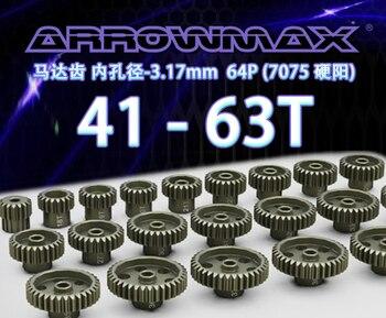 Original ARROWMAX PINION GEAR 3.17mm bore diameter 64P 42T-63T (7075 HARD) anodic oxidation motor gear