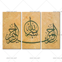 New Handmade 3 Panel Arabic Calligraphy Islamic Wall Art Abstract Oil Painting On Canvas Modern Pictures For Home Decorations