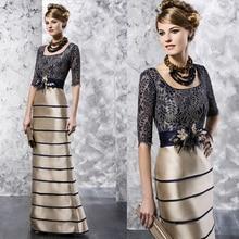 Новейший темно-синий& Золотое длинное кружевное платье для матери невесты Платья с цветочным рисунком для пол-Длина robe mere de la Novia MBD125