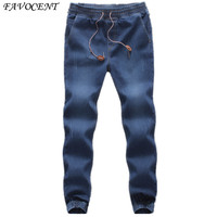 Closing Leg Jeans Spring 2016 New Fashion Male Taxi Fertilizer XL Elastic Stretch Pants Feet Pants