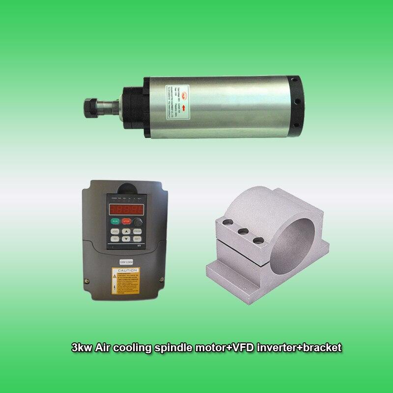 3kw 4hp 18000rpm ER20 105mm Motor de husillo de refrigeración por aire y 3kw 3phase 220V VFD inversor y soporte CNC kits