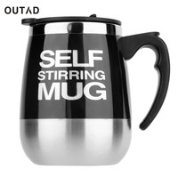 450ML Stainless Self Stirring Mug Auto Mixing Drink Tea Coffee Cup Office Home